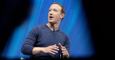 مؤسس فيس بوك يتعهد للكونجرس بالتعاون في تحقيقات مكافحة الاحتكار
