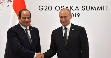 """الاعلام الروسى: قمة """"روسيا – أفريقيا"""" تعزز التعاون بكافة المجالات"""