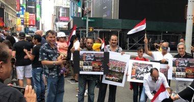 صور .. المصريون بنيويورك يحتفلون بذكرى ثورة 30 يونيو