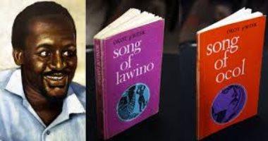 مبدع من أوغندا.. أوكوت ببيتك لاعب كرة اكتسب شهرته بسبب قصيدة