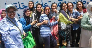 التعليم: 117 ألف طالب بالثانوية أدوا امتحان الجبر والهندسة الفراغية دون مشكلات