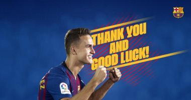 برشلونة يعلن رحيل سواريز إلى سيلتا فيجو مقابل 16 مليون يورو.. رسميا