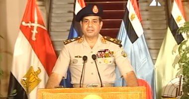 فيديو.. كلمة الرئيس السيسي إلى الأمة فى 3 يوليو 2013 -