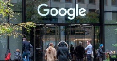 جوجل تدفع 11 مليون دولار لتسوية قضية تتهمها بالتمييز على أساس السن  -
