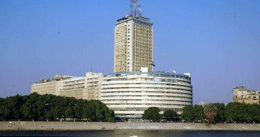 الحكومة: لا نية لخصخصة مبنى ماسبيرو فى إطار خطة تطويره
