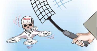 كاريكاتير الصحف السعودية.. الدفاع الجوى السعودى يعترض طائرات الحوثى المسيرة