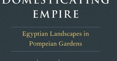"""كتاب جديد يكشف صور المنازل الرومانية وانشغال """"بومبى"""" بالحضارة المصرية"""
