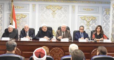 """صور.. """"دينية البرلمان"""" تناقش ترتيبات ملتقى """"هنا نصلي معاً.. مصر أرض السلام"""""""