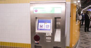 اعرف ماكينات استخراج تذاكر المترو آليا وخطة تعميمها بالمحطات