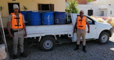 ضبط 270 ألف وحدة زريعة أسماك وتسليمها لمزرعة الزاوية بكفر الشيخ