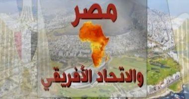 نائب رئيس مالاوى يشيد بإنجازات رئاسة مصر للاتحاد الأفريقى