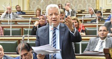 فيديو ..مرتضى منصور يعلن من البرلمان ترشحه نقيبا للمحامين الخميس المقبل