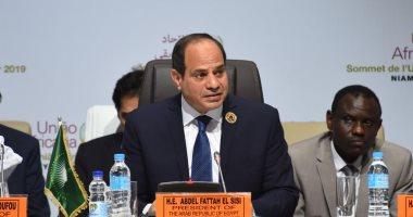 المستشار القانونى للاتحاد الأفريقى: زيادة التبادل التجارى بعد قمة النيجر