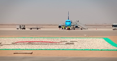 مطار العاصمة الإدارية يستقبل أول رحلة تجريبية لمصر للطيران.. صور