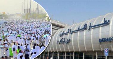 مصر للطيران توقع بروتوكول تعاون لنقل 3400 حاج فلسطينى