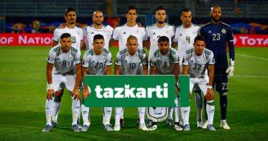 """بيان  شركة  tazkarti  """"تذكرتي"""" للترحيب بالأشقاء الجزائريين وتأمين الاستادات"""