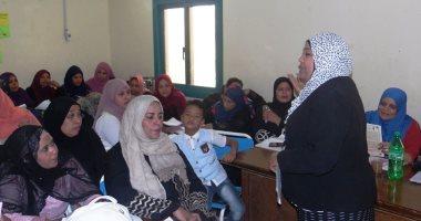 """""""صحة أسوان"""" تنظم دورات تدريبية لرعاية صحة الأم والطفل.. صور"""
