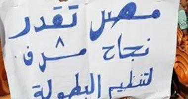 صور ..عمر يرفع علم مصر فى مدرجات مباراة نيجيريا