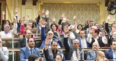 الجلسة العامة لمجلس النواب برئاسة الدكتور على عبد العال