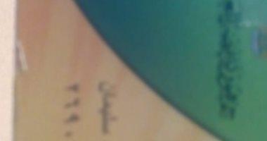 مواطنة بحي الأزهر تشكو توقف بطاقتها التموينية منذ شهر