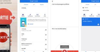 جوجل تحدث تطبيق الترجمة بأكثر من 60 لغة ليصبح أكثر دقة