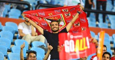 """تونس ضد مدغشقر .. جماهير الأهلى تهتف للجناح الطائر على معلول """"صور"""""""