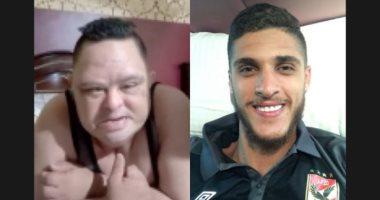 """كيف يتواصل أحمد الشيخ مع """"أمح"""" من معسكر إسبانيا؟"""
