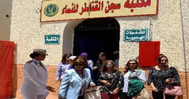 """""""القومى للمرأة"""" من سجن النساء: تأهيل النزيلات للخروج للمجتمع مواطنات صالحات"""