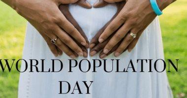 العالم يحتفل باليوم العالمى للسكان.. يهدف لإذكاء الوعى بالصحة الإنجابية