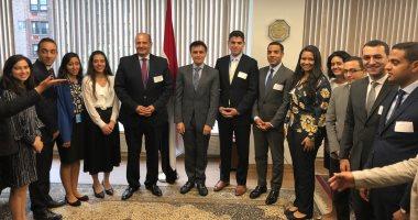 قنصل مصر بنيويورك يستقبل مدير المعهد الدبلوماسى للخارجية و13 ملحقا جديدا