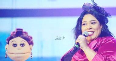 لماذا شكرت الكوميديانة شيماء سيف الجمهور السعودى؟