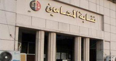 مشاهير المحامين.. مفيدة عبد الرحمن.. أول امرأة تمارس المهنة فى مصر