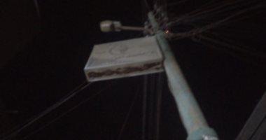 قطع التيار الكهربائى عن شوارع قرية الشوبك بعد شكوى من إضاءة الأعمدة نهارا
