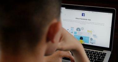 فيس بوك يعرض معلومات أكثر عن الإعلانات التى تظهر للمستخدمين
