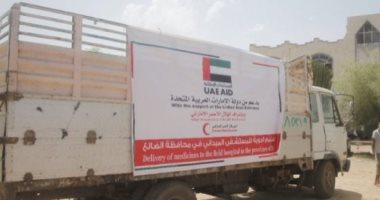 الإمارات تزود مستشفى فى اليمن بـ655 اسطوانة أوكسجين