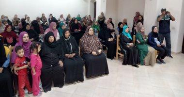 فحص 277 ألف سيدة خلال مبادرة الرئيس لدعم صحة المرأة بالبحيرة