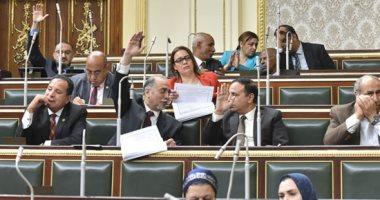 البرلمان يوافق على سحب مشروعات أى جمعية ذات نفع عام تقع فى أخطاء جسيمة.. صور