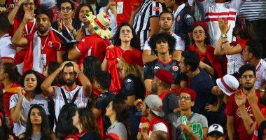 مابين الفرحة والانكسار .. ردود الأفعال بعد هزيمة تونس وفوز السنغال