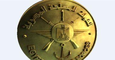 القوات المسلحة تهنئ رئيس الجمهورية بمناسبة حلول عيد الفطر المبارك