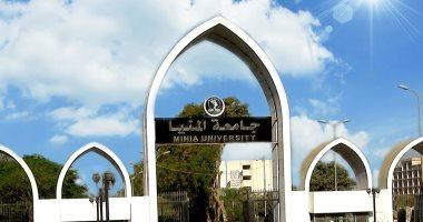 جامعة المنيا تناقش الخطط المستقبلية للعملية التعليمية خلال العام المقبل