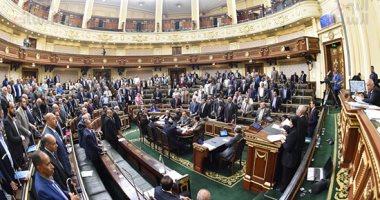 النص النهائى لقانون المحال العامة بعد موافقة مجلس النواب