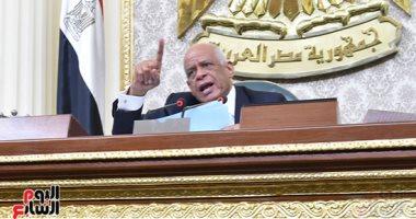 البرلمان يوافق نهائيا على تعديلات قانون نقابة المحامين