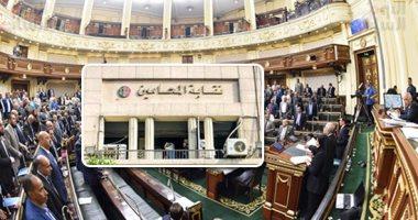 6 اختصاصات رئيسية لمجلس نقابة المحامين وفقًا للقانون الجديد.. تعرف عليها