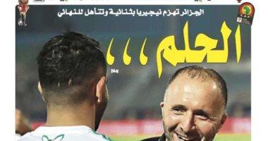 غلاف صحيفة المساء الجزائرية