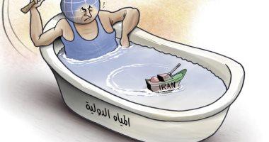 كاريكاتير الصحف الاماراتية .. عصا المجتمع الدولى تطيح بالسفن العراقية