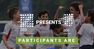 """اليوم.. ضربة بداية كأس """"ZED"""" لكرة القدم بحضور كبرى أندية العالم"""