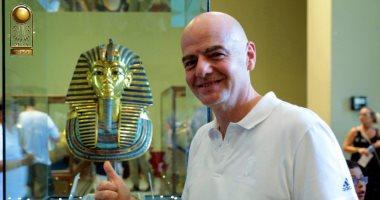 انفانتينو يصل القاهرة خلال أيام لدعم الكرة المصرية