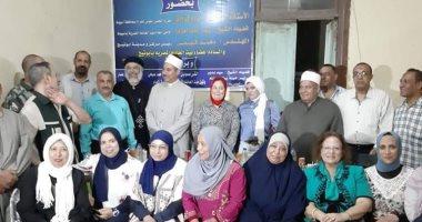 صور.. قومى المرأة بأسيوط يعقد اللقاء التثقيفى الأول بمركز أبو تيح