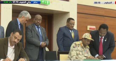 """سودانى يمشى 135 كم لحضور الاتفاق بين المجلس الانتقالى و""""الحرية والتغيير"""""""