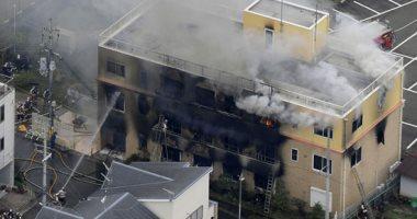 مصرع 33 شخصا وفق آخر إحصائية لحريق استوديو للرسوم المتحركة باليابان